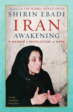 Shirin Ebadi, the recipient of the 2003 Nobel Peace Prize and author of this book, will be at Lone Star College-Montgomery on Friday, March 26, to discuss international human rights.