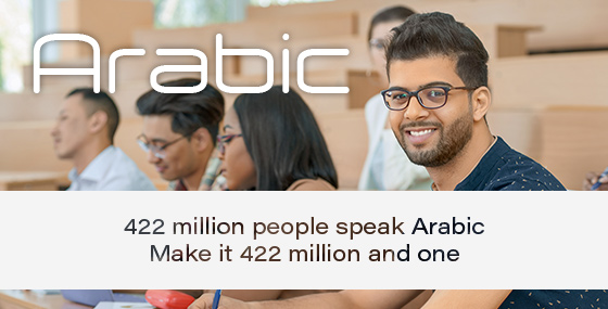 Arabic: 422 million people speak Arabic, make it 422 million and one